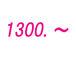 ギタフリSP1300〜が集まるコミュ