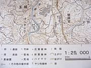 地形図の会≪国土地理院発行≫