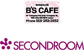 B'S CAFE・secondroom