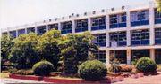 芦屋南高等学校(国際高等学校)