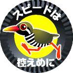 KFC阪急高槻店(^¬^)ジュル...