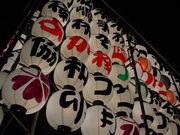 熊谷学生会