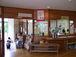 中野区宮の台児童館
