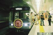 八事駅(名古屋市交通局)