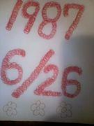 1987年6月26日生まれの人〜♪