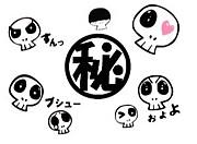 チームKazu☆亀梨和也