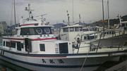 釣り船 清水丸