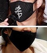 黒マスク -SUPERJUNIOR-