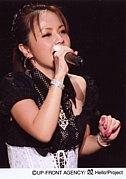 中澤裕子の歌っている姿がスキ。