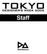 TDW2005 Staff Channel