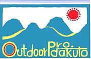 Outdoorpro.dakuto