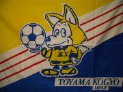 富山工業高校サッカー部