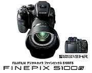 FinePix S100FS/S200EXR/X-S1