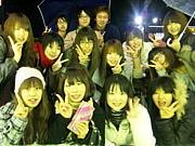 よしえブラス!三高2008