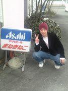 七浦友の会