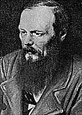 カラマーゾフの兄弟
