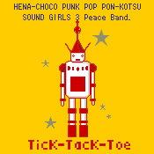 Tick-Tack-Toe(T3)