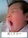 寝ない!赤ちゃんで睡眠不足