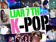 ♪Liar girls-only R-20