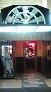 darts bar Five5