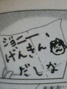 ☆2006年度政経地行1-9☆