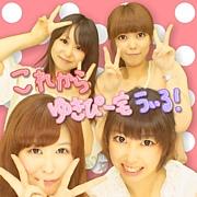 ☆Garlic Girls☆