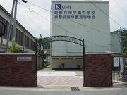 京都共栄学園 2007卒業生
