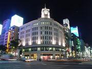 銀座・新橋・汐留同盟