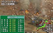 東日本大震災の地震ボランティア