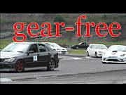 Gear‐Free