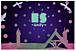 ES〜Unify〜