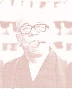 イナガキ タルホ1900-1977