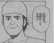 酒留父字郎ことハメ字郎