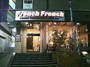 French French