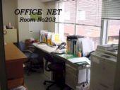 オフィスの館