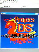 Project 2DS