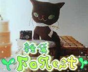 雑貨♡Forest
