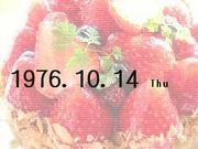 1976年10月14日