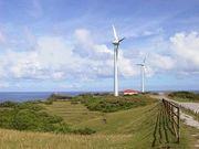 風車のある風景
