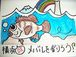 横浜DEメバルを釣ろう!