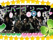 Freeline Skates in 静岡