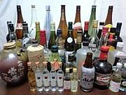 旨い酒の情報交換所