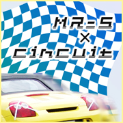 MR-Sでサーキット