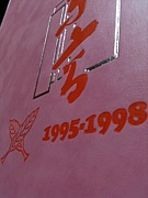 集まれ!米東94期生'98年卒