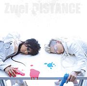 Zwei(ヅヴァイ)