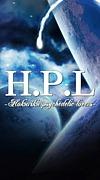 〜H・P・L〜
