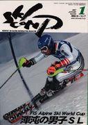 月刊SKI COMP