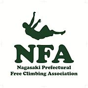 長崎県フリークライミング協会