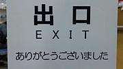 サンマルクカフェ寝屋川市駅店
