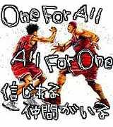 バスケチーム(ZERO)